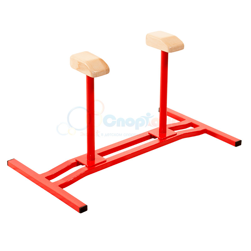 Стоялки гимнастические